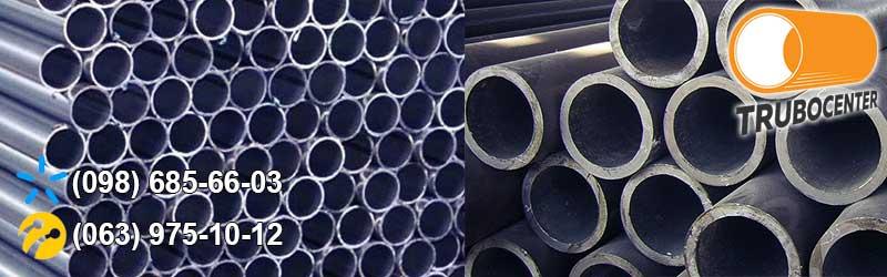 Купить холоднокатаные трубы Украина цена