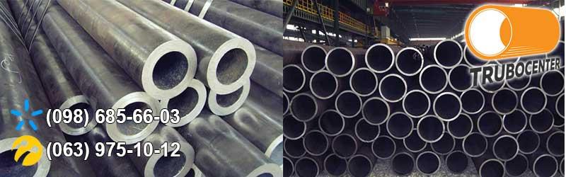 Холоднокатаные трубы купить цена Киев