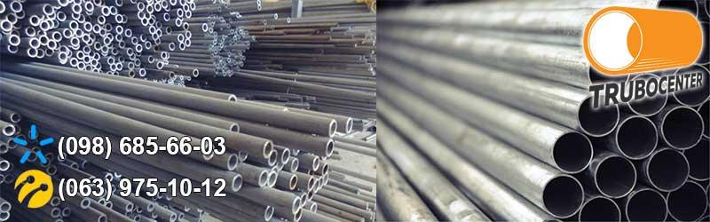 труба х/к сталь 20 купить Украина