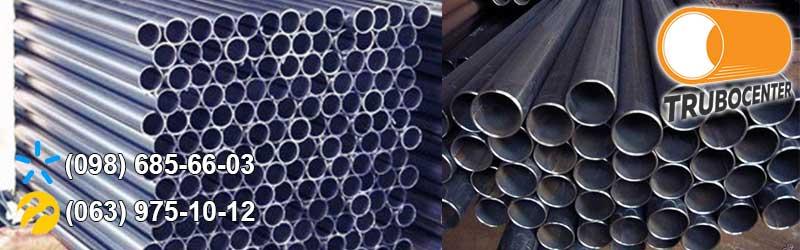 цена труба бесшовная холоднокатаная сталь 40х Киев, Днепр, Харьков