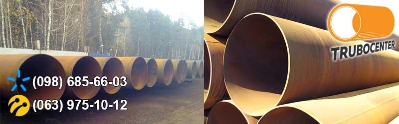 Труба магистральная сталь 17г1с цена Украина