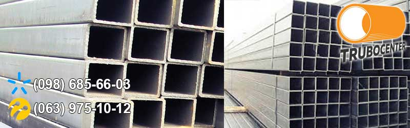 Купить трубу профильную бесшовную сталь 20 Киев, днепр, Харьков