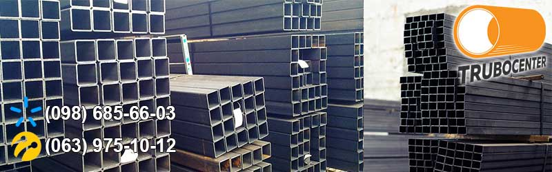 труба профильная сталь3 цена Киев