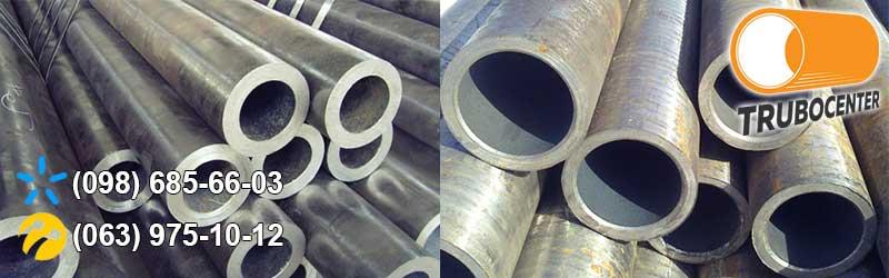 Труба тостостенная сталь 20 - купить, цена