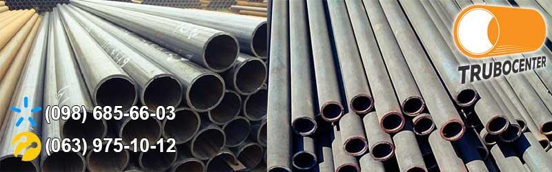 труба вгп сталь 3 купить в Украине