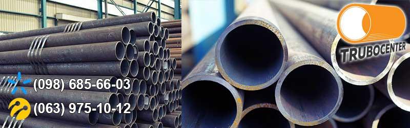 Купить горячекатаные трубы цена Украина