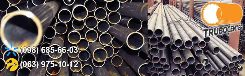 цена на бесшовную трубу 09г2с купить Украина