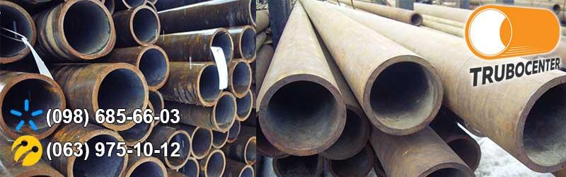 купить трубы горячекатаные бесшовные сталь 35 Киев, Украина