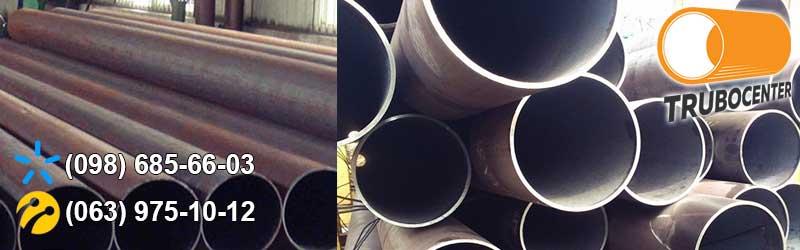 труба бесшовная горячекатаная 40х цена Украина