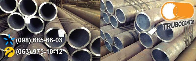 Купить бесшовную трубу сталь 45 Киев, Украина